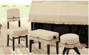 【its】ピアノ椅子カバー(ベンチ椅子用)アルプスOJ-CS-BE「ニット生地に音符柄のテープリボン」【幅60cm以上ぴったりサイズ】(アルプスOJ-BEシリーズ)