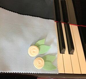 【its】NEW!!かわいいフェルトの花をあしらったピアノキーカバー(鍵盤カバー)・5色より