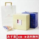 【R1】ハラダ ラスク グーテ・デ・ロワ 2枚入×40袋(80枚)ガトーフェスタハラダ【包装済】【袋付】【あす楽】【送料…