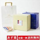 【R1】ハラダ ラスク グーテ・デ・ロワ 2枚入×40袋(80枚)ガトーフェスタハラダ【包装済】【袋付】【あす楽】【送料無料】