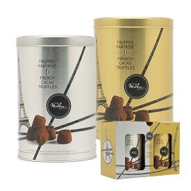 マセズ トリュフ チョコレート 500g × 2缶 プレーン【賞味期限2021年4月】【あす楽対応】