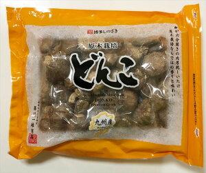 【送料無料】九州産 肉厚 どんこ 椎茸 国産 篠崎一雄商店 200g