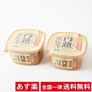 【2個セット】無添加円熟 ひかり味噌 こうじみそ 米みそ 1.8kg × 2個 有機大豆 国産米 天日塩 調味料【あす楽】【送料無料】