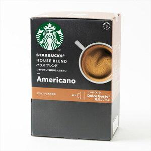 【ハウスブレンド】スターバックス STARBUCKS コーヒーカプセル 60個【Dolce Gusto ドルチェグスト 専用】ネスカフェ NESCAFE【梱包80サイズ】