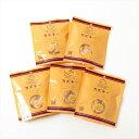 【全国一律送料無料】カズチー 5袋セット(7粒×5袋)【賞味期限11月30日】【レターパック発送】