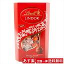 【全国一律送料無料】【ミルク】リンツ リンドール トリュフ チョコレート 600g LINDT LINDOR【あす楽】