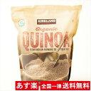 【全国一律送料無料】オーガニック キヌア 2.04kg カークランド スーパーフード ダイエット USDAオーガニック PREMIUM…