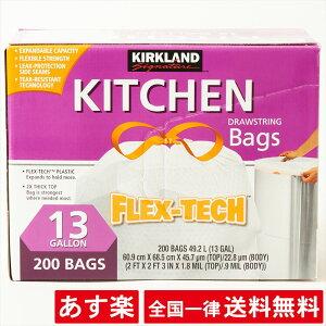 【全国一律送料無料】カークランド ひも付き ごみ袋 49.2L 200枚 キッチン用品 ひも付きゴミ袋 紐付き ゴミ袋【あす楽】
