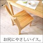 nade九州育ちの杉の椅子