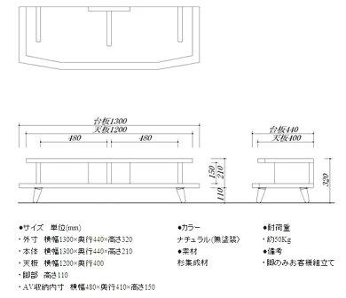 テレビ台テレビボードローボード無垢完成品国産ナチュラルシンプル北欧木製天然木130cm26型32型37型42型52型日本製国産杉のテレビ台haneテレビボード130