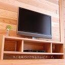 テレビボード テレビ台 ローボード シンプル ナチュラル 無垢 完成品 国産杉 32型 37型 42型 52型 オーガニック 対シックハウス 天然木 木製 無添加テレビボード126 日本製