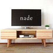 nadeTVボード130