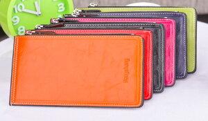 【送料無料】 レザー 二つ折 長財布 カードホルダー おしゃれなカードケース型の財布のご紹介です!