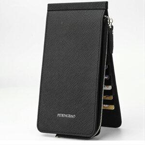 【送料無料】 カードケース 長財布 大容量 コンパクト財布 おしゃれなカードケース型の財布のご紹介です!