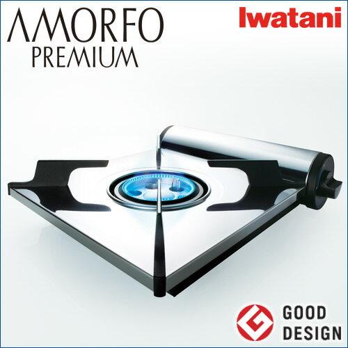 イワタニ / Iwatani カセットコンロ アモルフォ プレミアム CB-AMO-80 【送料無料】