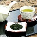 京都宇治総本家「辻利」煎茶詰合せ