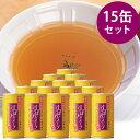イワタニ 麻布小銭屋 すっぽんスープ 15缶セット
