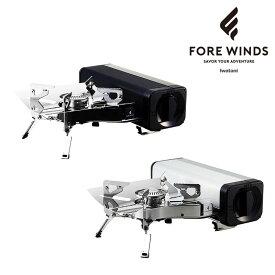 FORE WINDS フォールディングキャンプストーブ FW-FS01