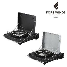 FORE WINDS ラックスキャンプストーブ FW-LS01