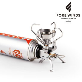 FORE WINDS マイクロキャンプストーブ FW-MS01