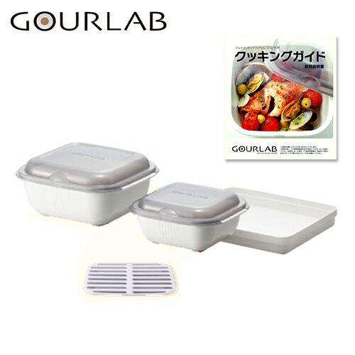電子レンジで簡単!便利な調理器具グルラボ ベーシックセット 【送料無料】