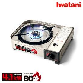 イワタニ / Iwatani カセットコンロ イワタニ カセットフー BO (ボー) EX CB-AH-41 【送料無料】