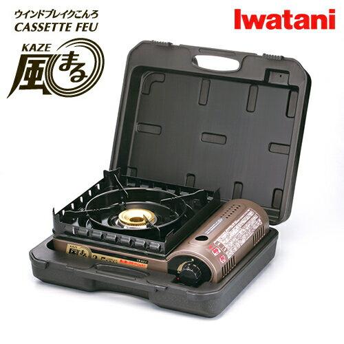 イワタニ / Iwatani イワタニ カセットフー 風まる ブローケース入り CB-KZ-1-A Iwatani