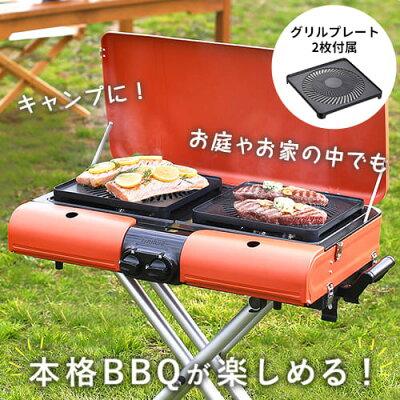 スタンド型BBQグリル『グリルスター』CB-SBG-1イワタニIwatani【代金引換不可商品】