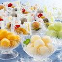 岡山 果物屋さんのひとくち シャーベット フルーツ ランキングお取り寄せ
