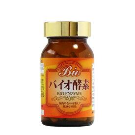 酵素サプリメント eggjoy バイオ酵素 33.75g 375mg×90粒 約30日分 酵素 消化酵素 ダイジェザイム 90種類の野菜・野草エキス