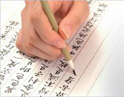 脳活写経(のうかつしゃきょう)今話題の写経で、書く、読む、聴く、触れる、唱える5つの要素で脳の活性化にアプローチ!東京書道教育会の添削サービス付き【通信講座】【送料無料】
