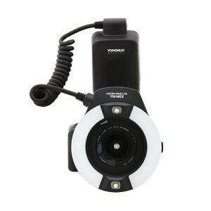 【【正規品 純正品 3ヶ月保証!!】MR-14EXほぼ同じ YN- 14EX マクロリングライト YONGNUO Macro Ring Light Canon EOS 7D/5D Mark II/5D Mark III/60D/650Dなど対応 自動保存機能/TTL機能付き ゆうパック発送のみ