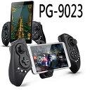 【正規品/3ヶ月保証/日本語説明書付き】PG-9023 iPega社最新作品 Android/iOS/PC対応 Bluetooth ゲームコントローラー…