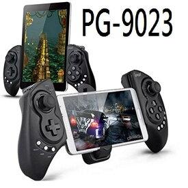 【正規品/3ヶ月保証/日本語説明書付き】PG-9023S iPega社最新作品 Android/iOS/PC対応 Bluetooth ゲームコントローラー 伸縮性のホルダーを備えiPhone、タブレットに対応 定形外郵便発送のみ、代金引換は対応しておりません