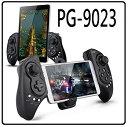 【正規品/3ヶ月保証/日本語説明書付き】PG-9023 iPega社最新作品 Android/iOS/PC対応 Bluetooth ゲームコントローラー 伸縮性...