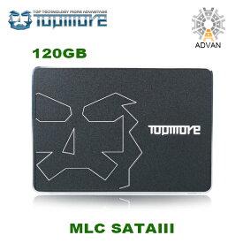 【正規品!純正品!3年保証】送料無料!TOPMORE トップモア2.5インチMLC SATAIII SSDドライブ(120GB) 伝送スピードが安定し、データは有効に保存される 代金引換は対応しておりません