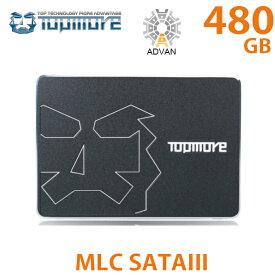 【正規品!純正品!3年保証】送料無料!新発売!TOPMORE トップモア2.5インチMLC SATAIII SSDドライブ(480GB) 伝送スピードが安定し、データは有効に保存される 代金引換は対応しておりません