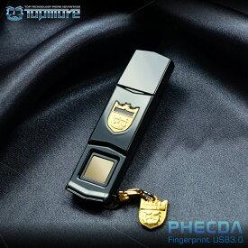 【送料無料!在庫処分】TOPMORE Phecda Fingerprint USBメモリー 64GB USB3.0対応 指紋とデータ保存技術 指紋認証機能を搭載登録できる指紋は最大10本!MACで使用可能ですが必ず先にWINDOWSでインストールしてください。代金引換は対応しておりません