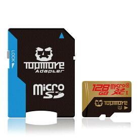 【正規品!純正品!送料無料】新バージョン!パワーフル新品販売!(カード1枚、アダプタ1枚、合計2枚入りのセット)トップモア 業界最高級 TOPMORE 128GB microSDXC UHS-I(U3)クラス10メモリーカード 驚きの大容量