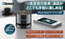 【ただいま バーゲン中】【純正品 正規品 3ヶ月保証】Bluetooth スピーカー ワイヤレス Bluetooth4.0 小型 iPhone7/7Plus/S...