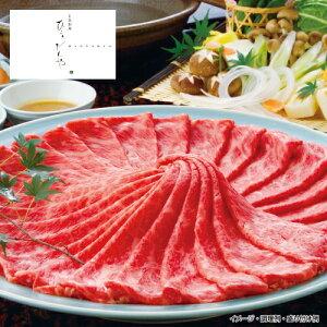 近江八幡 日本料理ひょうたんや 近江牛しゃぶしゃぶセット