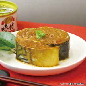 鯖味付醤油仕立(6缶セット)
