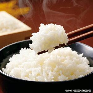 函館米穀 北海道産特別栽培米 「ふっくりんこ」