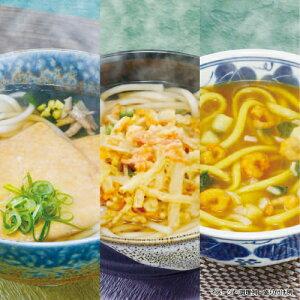 銀四郎麺業 小豆島 手延べ冷凍うどん(3種セット)