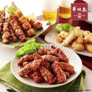 博多華味鳥 焼き鳥・唐揚げセット