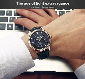 腕時計 メンズ腕時計 ブランド 時計 WATCH MEN'S クオーツ レザー 革ベルト 三針 カレンダー ビジネス フォーマル 贈り物 ギフト 記念日 5色