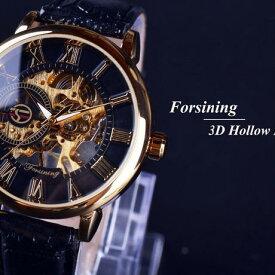 Forsining メンズ腕時計 アンティーク スケルトン手巻/自動巻き補助付 機械式時計 プレゼント ギフトにも PUレザーBOX付 送料無料
