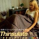【 送料無料 】発熱する3Dウルトラライト掛け布団 羽衣 3M シンサレートUltra 高機能中綿素材使用 日本製 ライト シングル 【シンサレ…