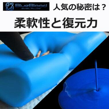 【送料無料】BlueBlood頸椎安定2wayピロー「アートマン」Atman枕の向きで高さが変化!ブルーブラッドシリーズ新商品※北海道/沖縄/離島は別途送料500円が必要。後ほど加算いたします