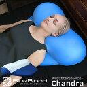 枕 BlueBloodマットレスピロー Chandra チャンドラ ブルーブラッド まくら マクラ ストレートネック 低め いびき 姿勢 美姿勢 猫背 巻…